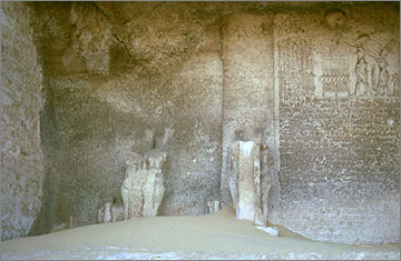 Stela A in 1975, by this time covered by a concrete protecting canopy