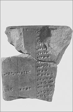 Cuneiform tablet (EA373), a vocabulary from the school attached to the bureau of correspondence