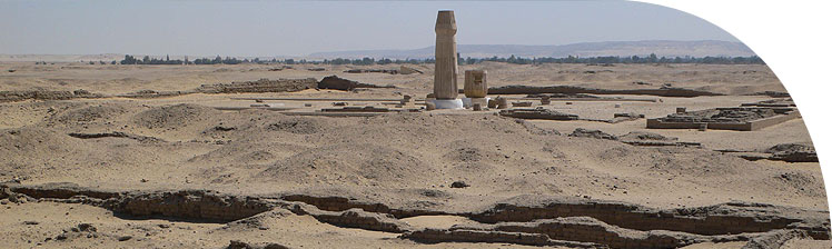 View southwards across the site of the Small Aten Temple from the King's House.