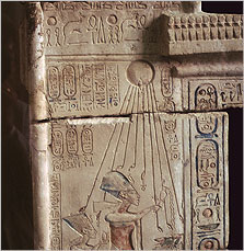 Akhenaten and Nefertiti worship the Aten (shrine of Panehsy, Egyptian Museum Cairo)