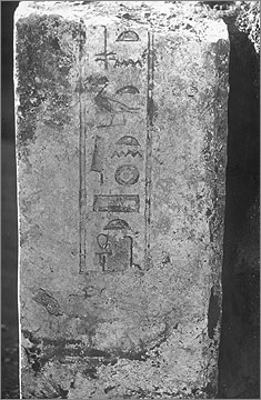 Limestone door jamb from the western storerooms of the altar court. The name of the king's daughter Meritaten has been carved over an earlier name