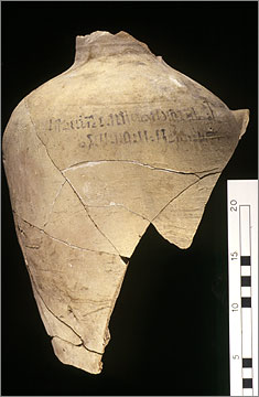 Amphora with an ink label written in the hieratic script detailing the contents